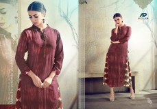 AAFIRA VOL 2 BY ARIHANT (3)
