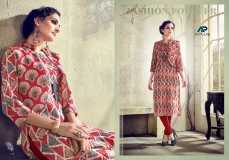 AAFIRA VOL 2 BY ARIHANT (4)