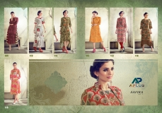 AAFIRA VOL 2 BY ARIHANT (8)