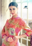 AAFIRA VOL 2 BY ARIHANT