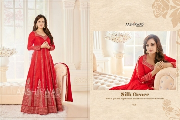 AASHIRWAD CREATION ALMIRAH VOL 2 WHOLESALE RATE SURAT AT GOSIYA EXPORTS (2)