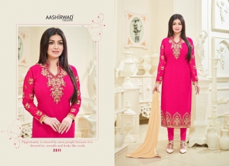 AASHIRWAD CREATION CROSS STICH VOL 3 GEORGETTE SUITS WHOLESALE BEST RATE SURAT (1)