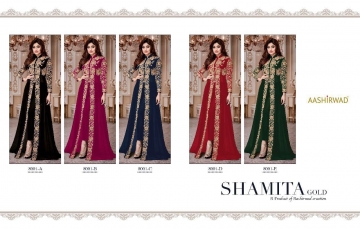 AASHIRWAD CREATION SHAMITA GOLD GEORGETTE EMBROIDERED PARTY WEAR SUITS WHOLESALER BEST RATE BY GOSIYA EXPORTS SURAT (5)