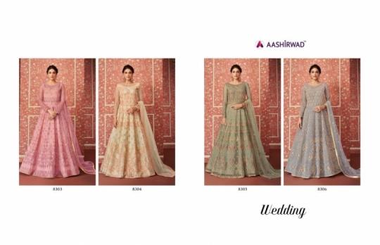 AASHIRWAD WEDDING HEAVY ANARKALI GOWN WHOLESALE  (2)