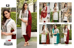 AASHNA BY LOOKWELL CATALOG (4)