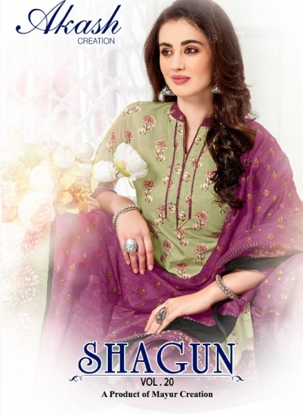 AKASH CREATION SHAGUN VOL 20 COTTON DRESS MATERILAS WHOLESALE DEALER BEST RATE BY GOSIYA EXPORT SURAT (1)