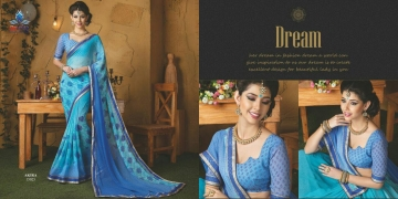 AKHIRA VOL 2 BY SHRAVIKA SAREE WHOLESALE BEST RATE ONLINE SURAT SHRAVIKA (4)