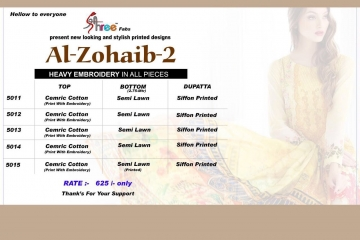 Z-AL-ZOHAIB-2-SHREE-FABS-WHOLESALE-1