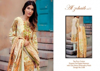 AL ZOHAIB VOL3 PAKISTANI SUITS WHOLESALE BEST RATE WHOLESALE BEST RATE BY GOSIYA EXPORTS (14)