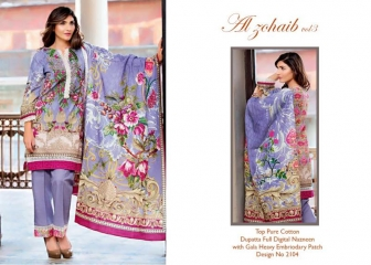 AL ZOHAIB VOL3 PAKISTANI SUITS WHOLESALE BEST RATE WHOLESALE BEST RATE BY GOSIYA EXPORTS (17)