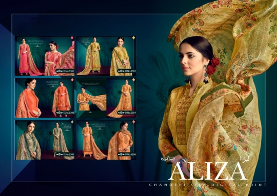 ALIZA TANISHK FASHION  (9)