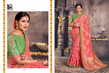 ALOUKIK SAREE AA601-AA613 EXCLUSIVE SILK SAREE CATALOG FROM SURAT SUPPLIER WHOLESALE BEST RATE BY GOSIYA EXPORTS SURAT (11)
