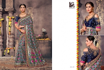 ALOUKIK SAREE AA601-AA613 EXCLUSIVE SILK SAREE CATALOG FROM SURAT SUPPLIER WHOLESALE BEST RATE BY GOSIYA EXPORTS SURAT (13)