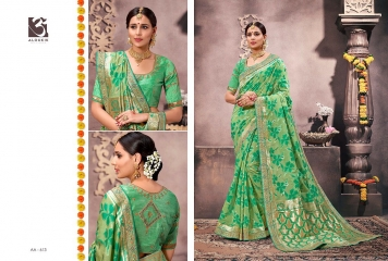 ALOUKIK SAREE AA601-AA613 EXCLUSIVE SILK SAREE CATALOG FROM SURAT SUPPLIER WHOLESALE BEST RATE BY GOSIYA EXPORTS SURAT (15)