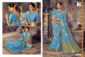 ALOUKIK SAREE AA601-AA613 EXCLUSIVE SILK SAREE CATALOG FROM SURAT SUPPLIER WHOLESALE BEST RATE BY GOSIYA EXPORTS SURAT (6)