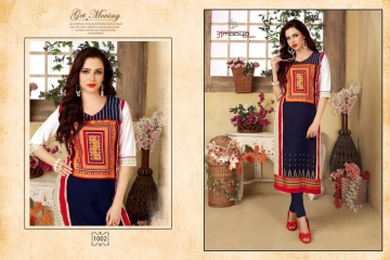 AMAYA GARMENT BLOSSOM GEORGETTE KURTI DEALER BEST RATE BY GOSIYA EXPORTS SURAT (2)