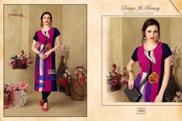 AMAYA GARMENT BLOSSOM GEORGETTE KURTI DEALER BEST RATE BY GOSIYA EXPORTS SURAT (3)