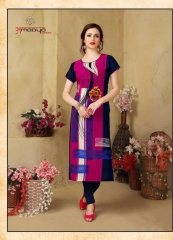 AMAYA GARMENT BLOSSOM GEORGETTE KURTI DEALER BEST RATE BY GOSIYA EXPORTS SURAT