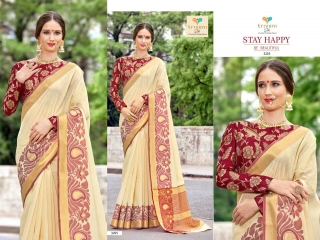 AMRAPALI SAREES BY TRIVENI DESIGNER ART SILK SAREES ARE AVAILABLE AT WHOLESALE BEST RATE BY GOSIYA EXPORTS (4)