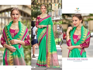 AMRAPALI SAREES BY TRIVENI DESIGNER ART SILK SAREES ARE AVAILABLE AT WHOLESALE BEST RATE BY GOSIYA EXPORTS (8)
