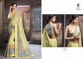 Anaisha-6-Sahiba-Fabrics (2)