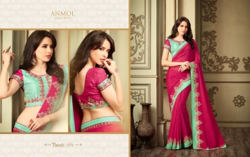 ANMOL CREATION 501-514 SERIES DESIGNER PARTY WEAR EMBROIDERED (11)