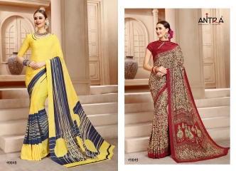ANTRA LIFESTYLE MYSORE SILK VOL (5)