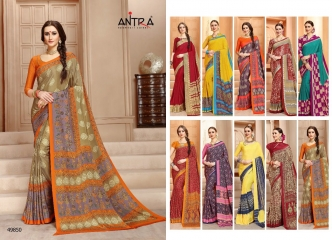 ANTRA LIFESTYLE MYSORE SILK VOL (6)