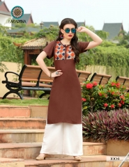 ARADHNA FASHION PARROT VOL 2 HEAVY RAYON PARTY WEAR DESIGNER KURTI COLLECTION (4)