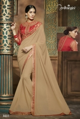 Ardhangini 3021 series party wear saree catalog WHOLESALE BEST RATE (14)