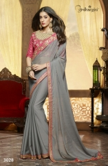 Ardhangini 3021 series party wear saree catalog WHOLESALE BEST RATE (16)