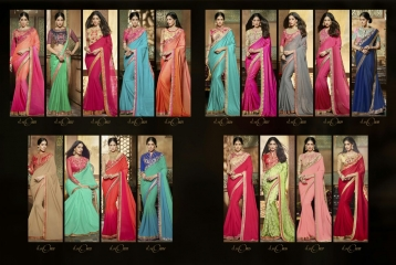 Ardhangini 3021 series party wear saree catalog WHOLESALE BEST RATE (20)
