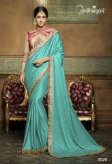 Ardhangini 3021 series party wear saree catalog WHOLESALE BEST RATE (3)