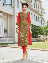 ARENA FEMINISTA SAANJ KURTI WHOLESALE RATE AT GOSIYA EXPORTS SURAT (3)