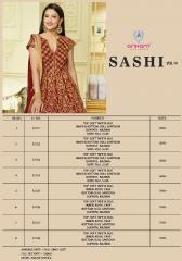 ARIHANT DESIGNER SASHI VOL 14 (9)