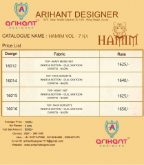 ARIHANT HAMIM VOL 7 NX WHOLESALER BEST RATE (6)