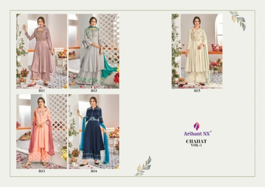 ARIHANT NX CHAHAT VOL 1 MAKLIN PLAZZO STYLE READYMADE SUIT COLLECTION WHOLESALE DEALER BEST RATE BY GOSIYA EXPORTS SURAT (13)