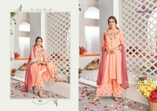 ARIHANT NX CHAHAT VOL 1 MAKLIN PLAZZO STYLE READYMADE SUIT COLLECTION WHOLESALE DEALER BEST RATE BY GOSIYA EXPORTS SURAT (2)