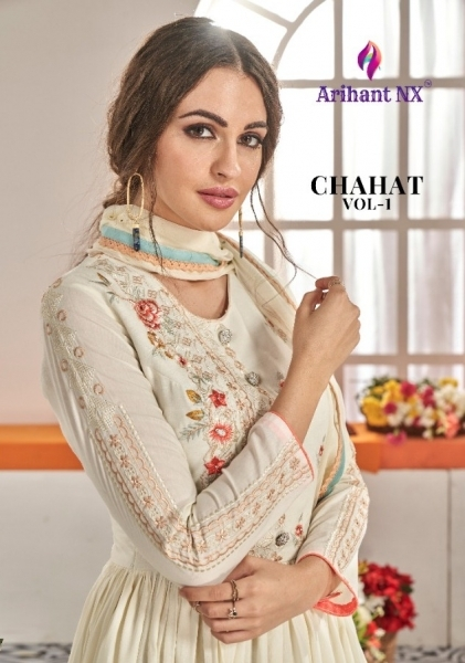 ARIHANT NX CHAHAT VOL 1 MAKLIN PLAZZO STYLE READYMADE SUIT COLLECTION WHOLESALE DEALER BEST RATE BY GOSIYA EXPORTS SURAT (6)