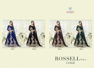 ARIHANT ROSSELL VOL GOLD 2 D.NUM 18012 COLORS WHOLESALE RATE AT GOSIYA EXPORTS SURAT WHOLESALE DEALER AND SUPPLAYER SURAT GUJARAT (6)