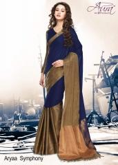 Aura aarya plus cotton silk sarees BY GOSIYA EXPORTS (14)