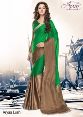 Aura aarya plus cotton silk sarees BY GOSIYA EXPORTS (3)