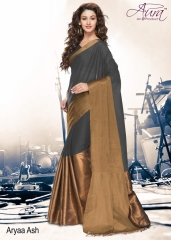 Aura aarya plus cotton silk sarees BY GOSIYA EXPORTS (4)