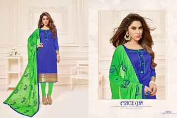 AVC KALYANI SILK VOL 2 BANARSI JECARD SALWAR KAMEEZ CATALOG WHOLESALE BEST RATE (11)