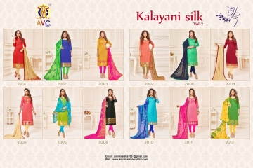 AVC KALYANI SILK VOL 2 BANARSI JECARD SALWAR KAMEEZ CATALOG WHOLESALE BEST RATE (13)