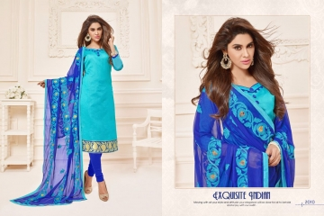 AVC KALYANI SILK VOL 2 BANARSI JECARD SALWAR KAMEEZ CATALOG WHOLESALE BEST RATE (2)
