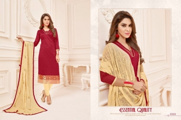 AVC KALYANI SILK VOL 2 BANARSI JECARD SALWAR KAMEEZ CATALOG WHOLESALE BEST RATE (9)