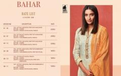 BAHAR BY SAHIBA (9)