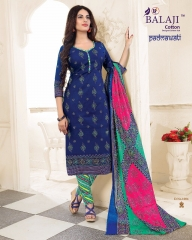 BALAJI COTTON PADMAVATI VOL 1 COTTON PRINTS CASUAL WEAR DRESS (4)