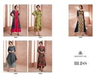 BLISS ARIHANT NX (2)